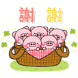 mini pig sticker