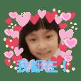 Rainbow sister's_20210307233005
