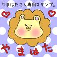 Ms.Yamahata,exclusive Sticker.