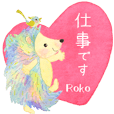 Roko Sticker no.3