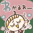 オトナ女子の♡使える関西弁