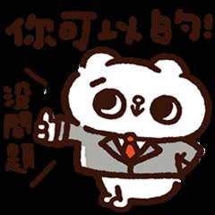 爽爽貓 日常實用敬語篇