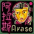 ABAO X ATITAN X ARASE Stickers