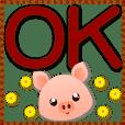 特大字超實用日常用語 可愛豬-巧克力色大字