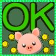 green big font-Cute pig-Practical greet