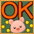 特大字超實用生活日常用語 可愛豬-橙色大字
