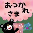 BURAKUMA&friends-Spring(pop-up)