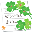 Four-leaf clover2(Japanese)