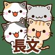 ちびネコセット【長文編】