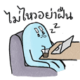 Mr./Ms. Blue : Super Lazy people
