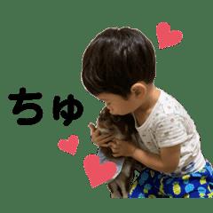 虎瑠スタンプ★