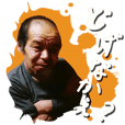 Hiranoya TADASAN