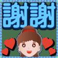 Cute girl-blue font-practical greetings