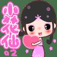 Little Flower Fairy in love 2