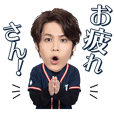 "Mamoru Miyano Sticker ""Road to LIVING!""2"