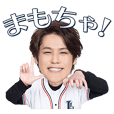 "Mamoru Miyano Sticker ""Road to LIVING!""1"