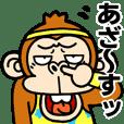 ウザくてシュールお猿さん【エアロビ】修正