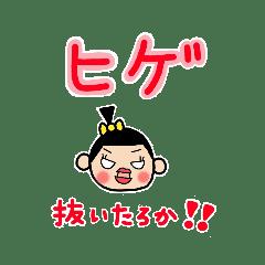 みぃの大阪ver.