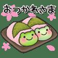 カエルのお天気【あいさつ】