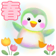 penguin pempem23 spring stickers