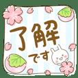 HARUNO-Simple natural