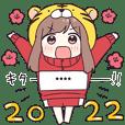 ジャージちゃん13.5(カスタム)