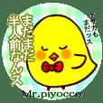 """Mr.piyocco""wet behind the ears."