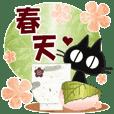 Sticker. black cat28(tw)