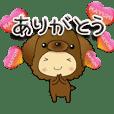 名スタ♡まゆみさん仕様♪(▷うご)