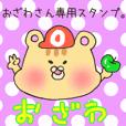 Ms.Ozawa,exclusive Sticker!
