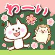 Mild Spring!Cat and Hedgehog