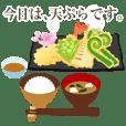 Move!Today's dinner [spring menu 15]