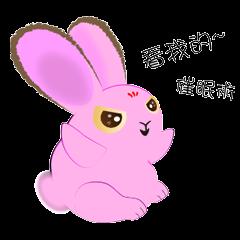 สติ๊กเกอร์ไลน์ pinky the rabbit