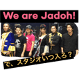 Jadoh Stamp