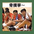 3 boys of KFSH