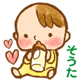 Baby's Souta