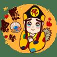 Zen Master Game World