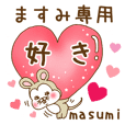 Busakawa Sticker only for MASUMI.