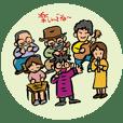 Gakudan Rakuichi members stamp.