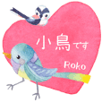 Roko Sticker no.5