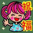 陽光小妞兒2 (實用語篇)