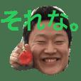 Mr.katsube