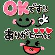 シンプル可愛い☆毎日使えるデカ文字