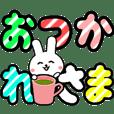 Animate big letter-Rabbits