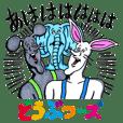 Doubutsu-zoo Vol.8