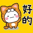 shiromaru Cat headgear