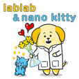 ラボラブ&ナノキティ