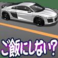 AutomobileVol.29