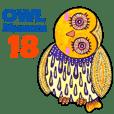 フクロウ 博物館 18
