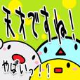 The Pikott Sticker 2